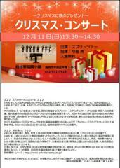 20161211_concert.jpg